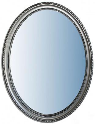 Wandspiegel *Samos* 79x59 cm silberfarben (#520023)